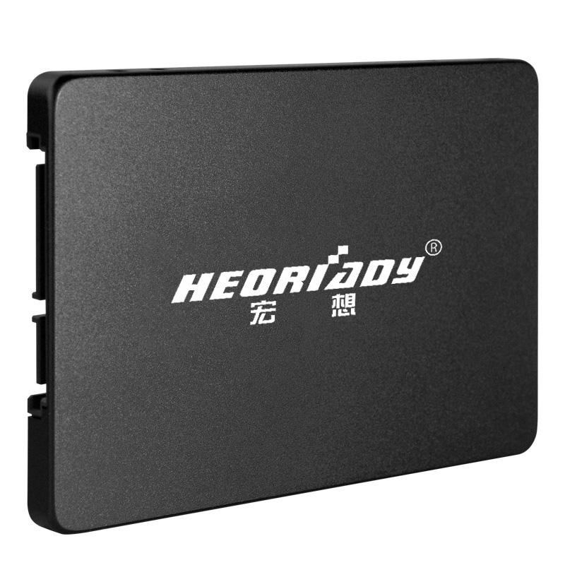 宏想 256G 240G 120G 128G 500G 512G 笔记本台式机SSD固态硬盘1T No.1