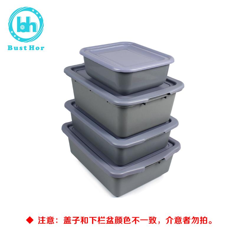 餐厅餐具收集盘饭店收餐盆餐车收纳盆碗筷盆加厚下栏盆塑料盆灰色