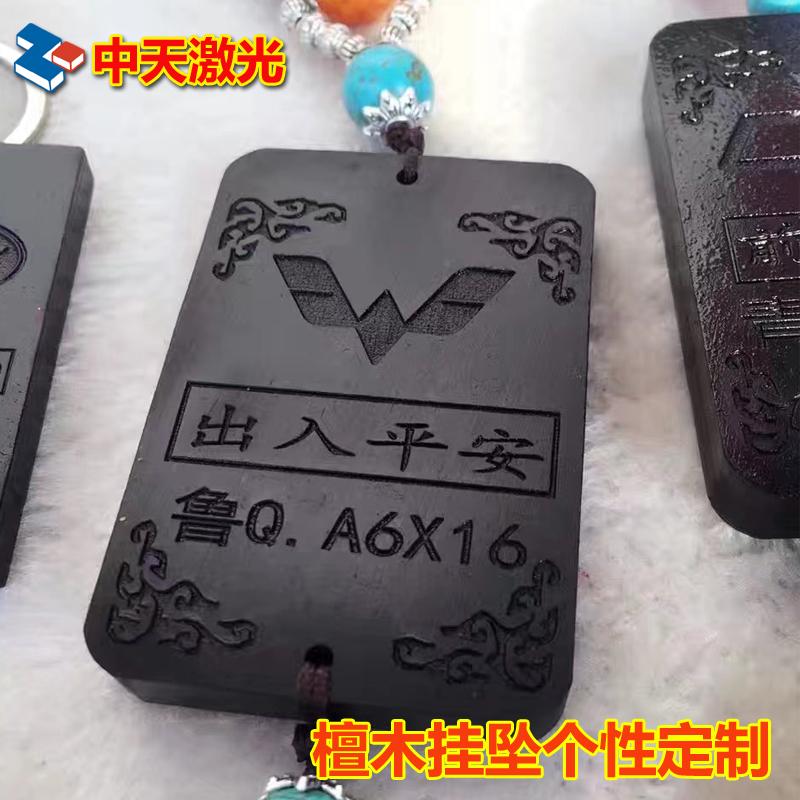 【中天】促销激光雕刻机/工艺品雕刻印章机/电脑USB刻字机/刻章机