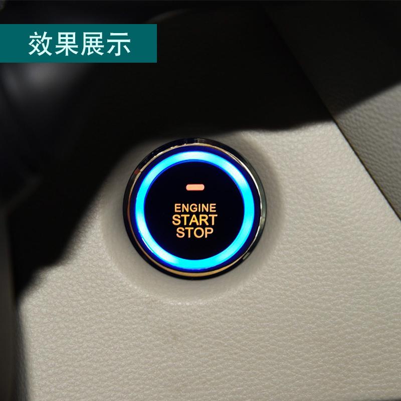 汽车一键启动改装通用型无钥匙进入系统远程点火预热制冷防盗12V