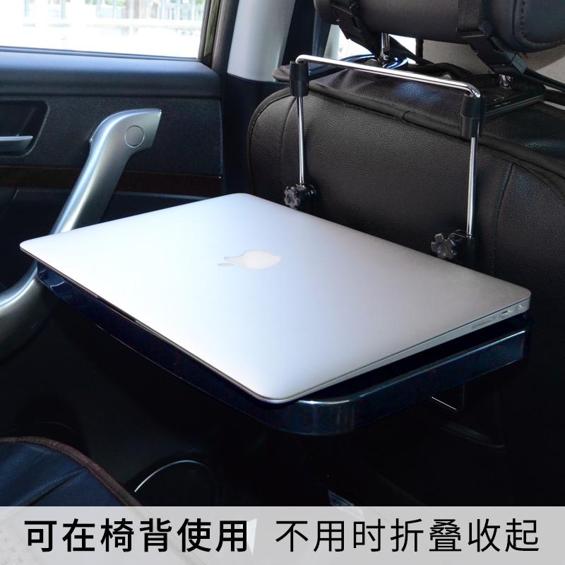 舜威车载桌子汽车后座平板支架餐桌电脑支架车载办公桌折叠式