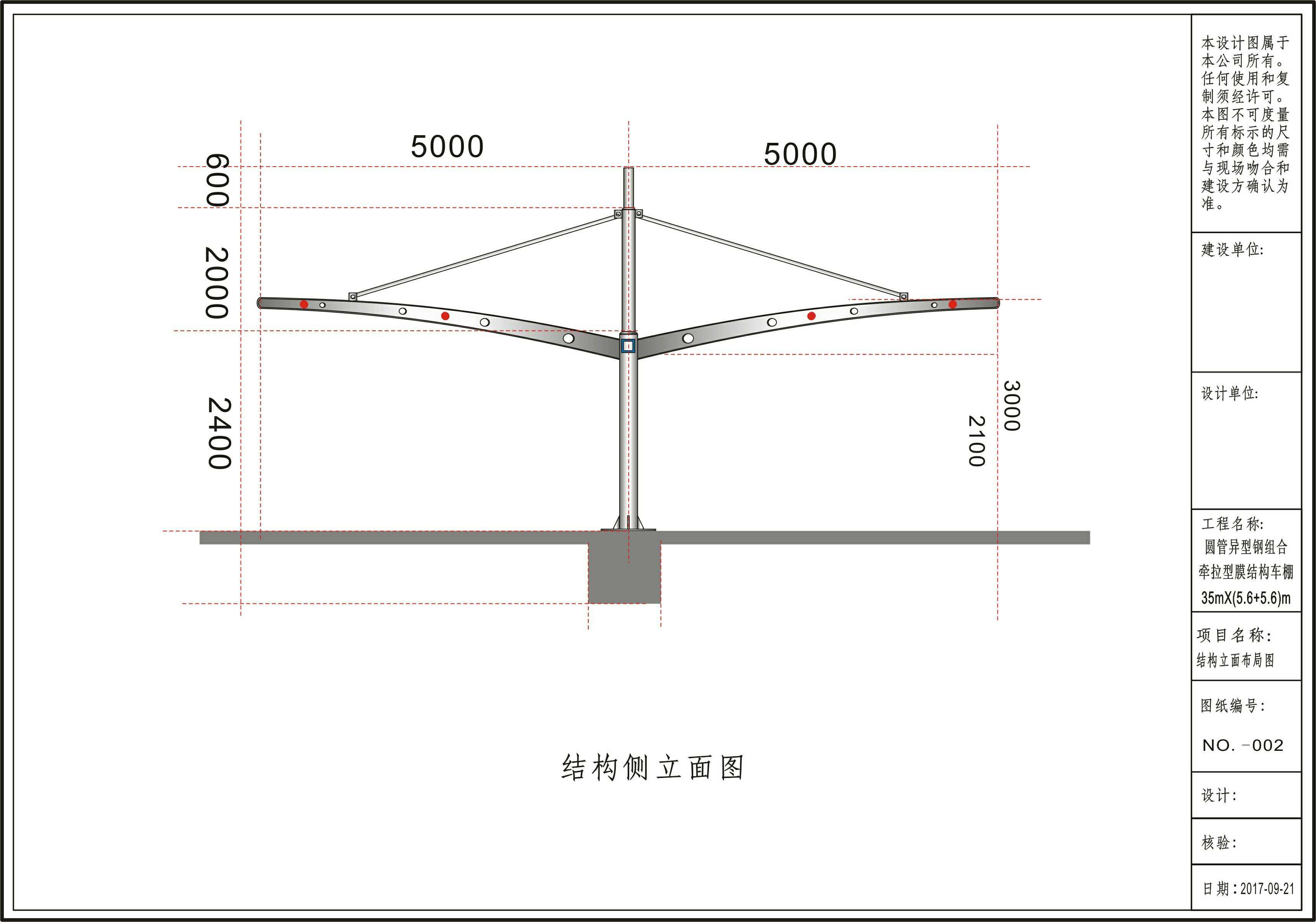 上海丰贤金山小区膜结构自行车棚电瓶车电动车新能源充电桩停车篷