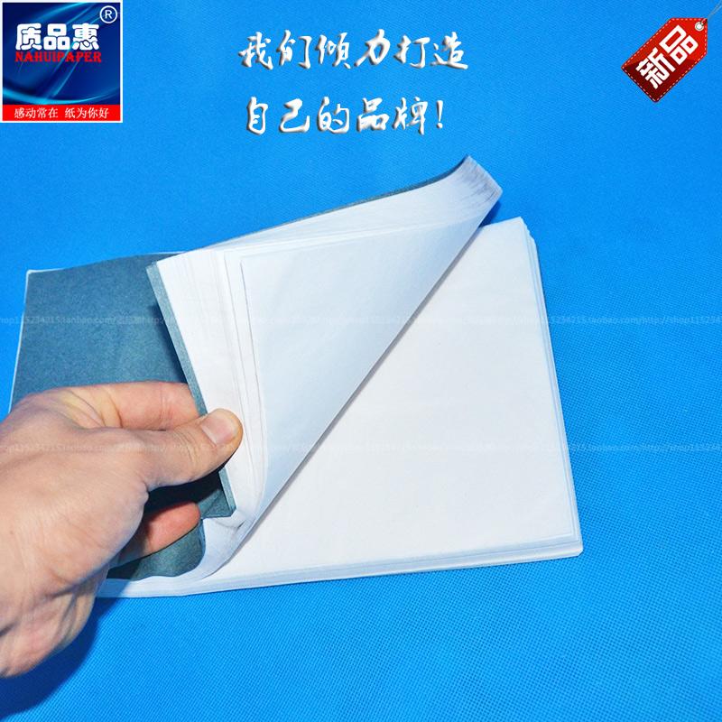 服装包装拷贝纸 包装纸透明白纸鞋子纸雪梨防潮纸衬衫A3 A4葡萄