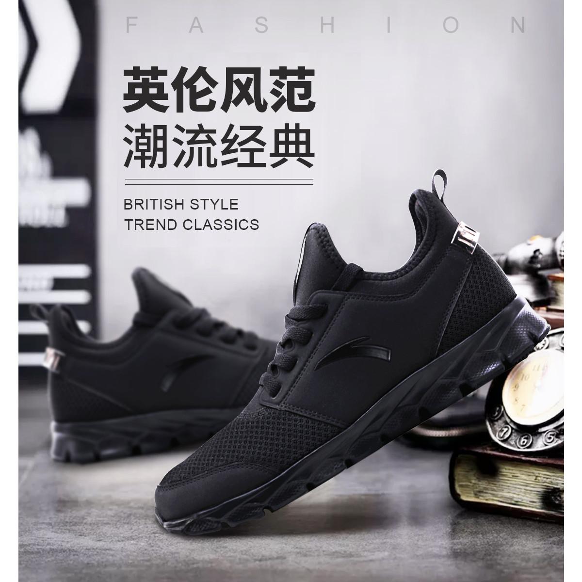 安踏男鞋运动鞋秋季透气跑步鞋2019新款官网面男士休闲黑色鞋子夏
