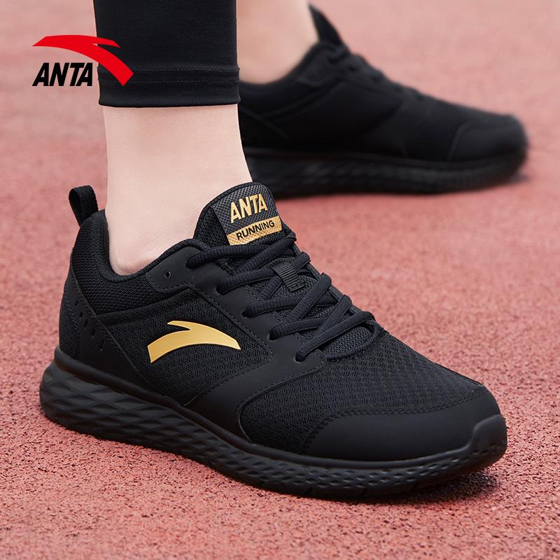 安踏运动鞋男鞋官网男士跑步鞋2020新款夏季休闲旅游网面透气鞋子
