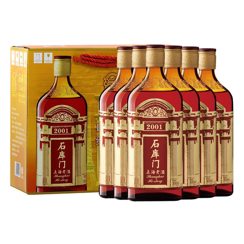 红色峥嵘 2001 石库门上海老酒红标 瓶家庭装黄酒礼盒整箱上海特色 6