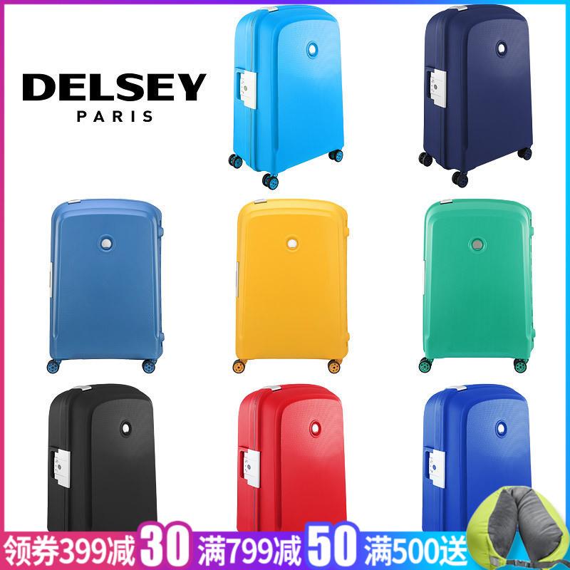 法國DELSEY大使牌拉桿箱密碼旅行箱20寸登機箱男女行李箱3841