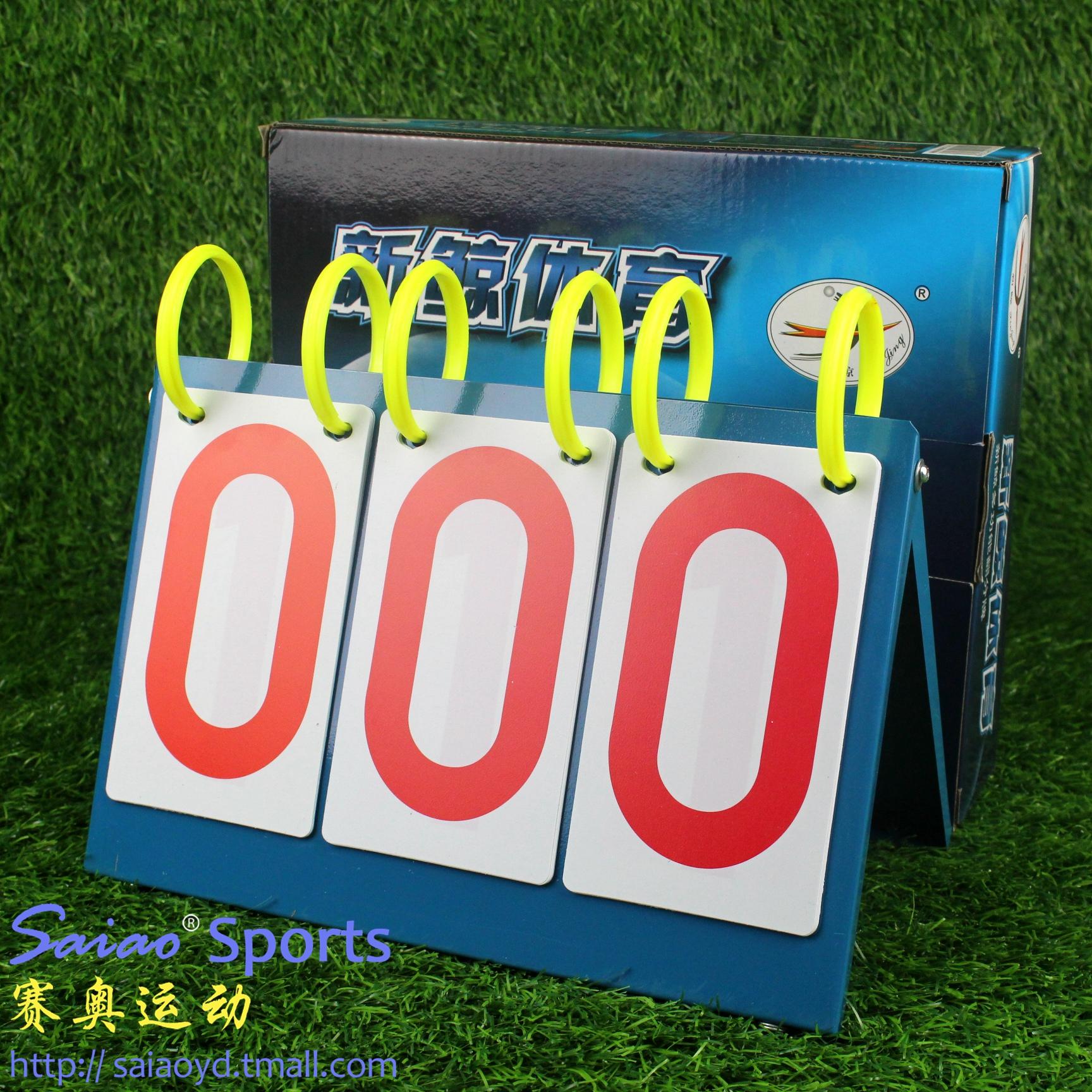 新款记分牌六位羽毛球乒乓球篮球四位数三位翻分牌计分器倒计时牌