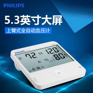 飞利浦血压仪700C家用精准测量血压计血压测量仪医用上臂式全自动