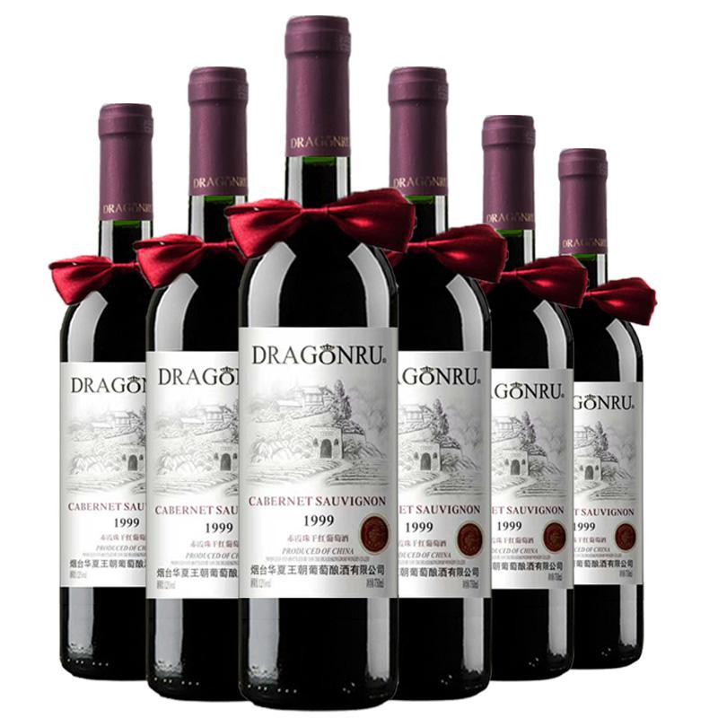 支装烟台赤霞珠干红葡萄红酒特价国产华夏王朝干红 6 整箱六支瓶装