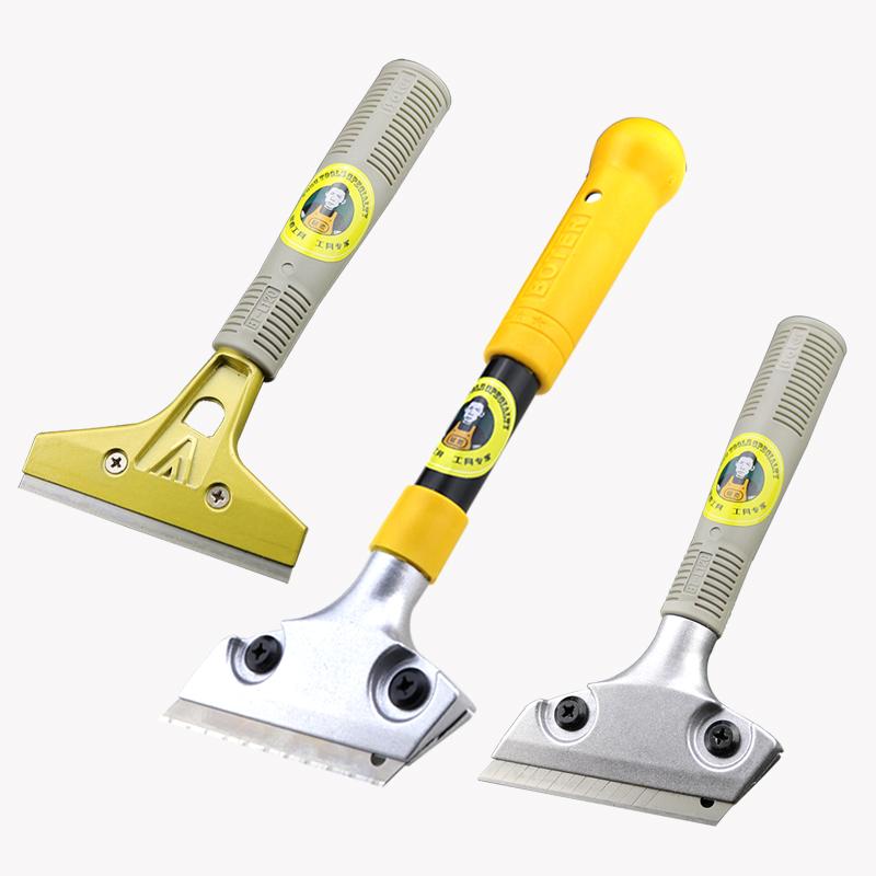 包邮铲刀清洁刀铲墙皮玻璃瓷砖除胶刀片刮墙地板铲子装修保洁工具