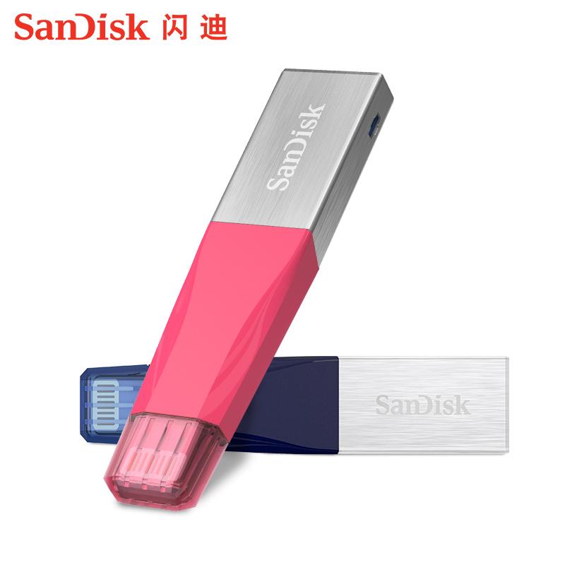 SanDisk闪迪苹果U盘128G闪存盘 iphone/ipad外接扩容器usb3.0优盘