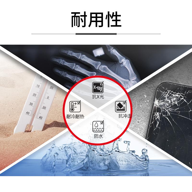 卡内存卡储存卡闪存卡 SD 相机 64G 存储卡 SD 闪迪至尊高速