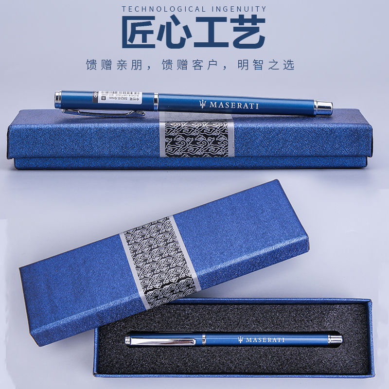 得力S82金属商务中性笔签字笔碳素笔学生刻字水笔黑0.5mm定制logo广告水性笔黑色考试专用笔杆定做办公用文具