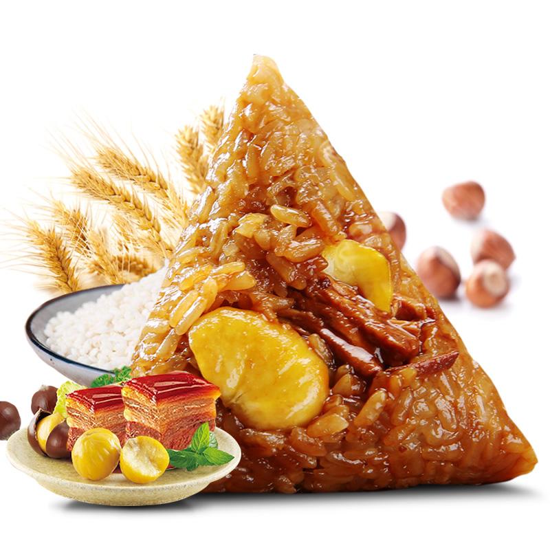 红船粽子 真空包装10只板栗肉粽共1600g浙江嘉兴特产包邮