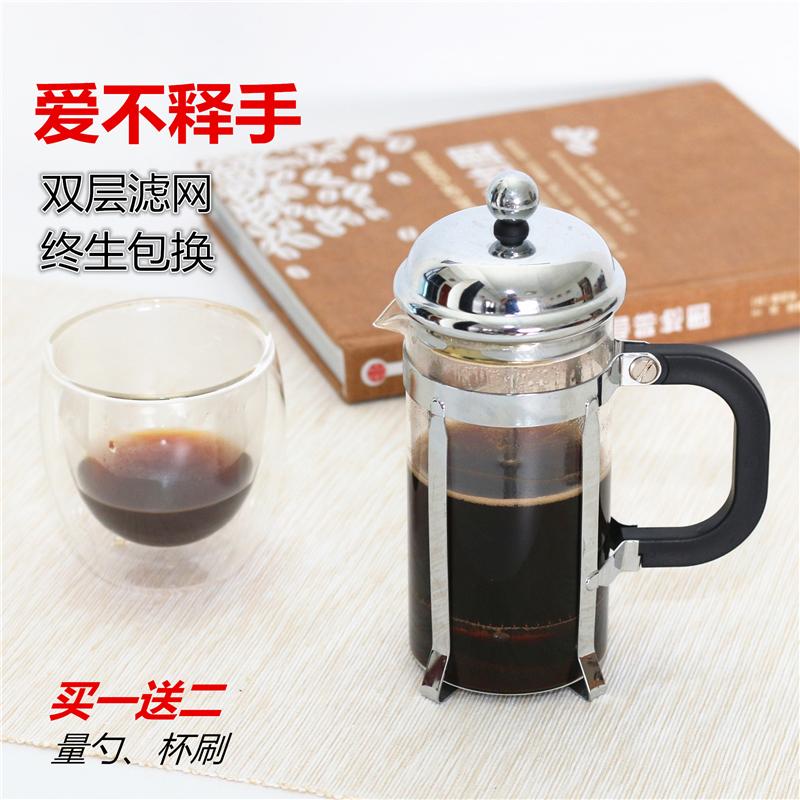 法壓壺咖啡壺法式咖啡濾壓壺耐熱玻璃家用咖啡機過濾壺沖泡茶器具