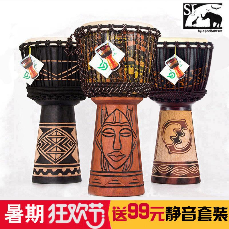 寸儿童初学者丽江手鼓演奏入门 12 寸 10 进口非洲鼓整木 非洲之星