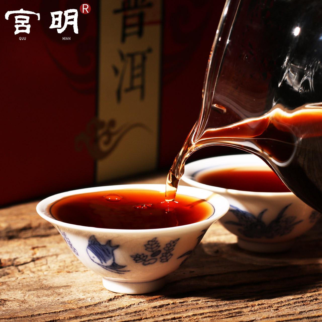 500g 醇香散茶 老茶头 年易武古树 03 经典 云南普洱茶熟茶 宫明茶叶