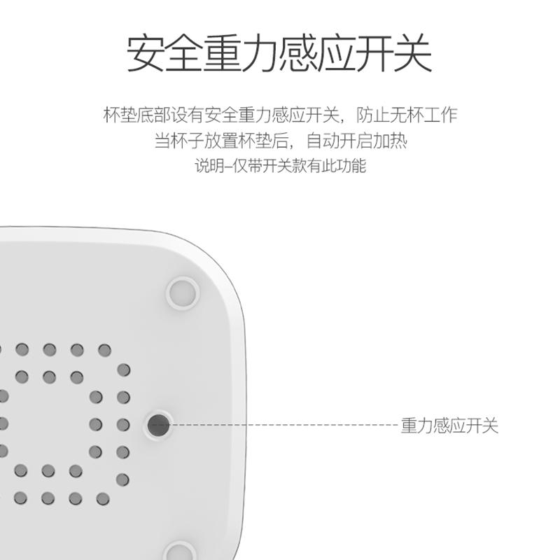 暖暖55度恒温杯垫USB自动保暖杯垫保温底座可控温加热器智能热茶