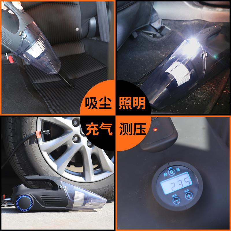 车载吸尘器充气泵多功能四合一大功率强力专用汽车内打气家车两用