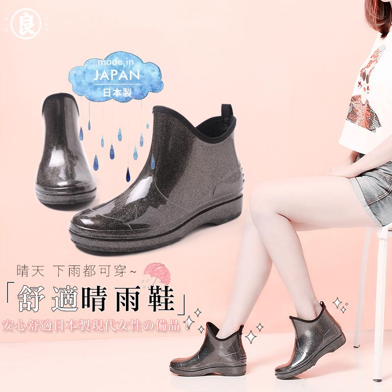 良日本制原装进口流行款时尚气质圆头舒适短筒雨鞋女套鞋女水鞋女