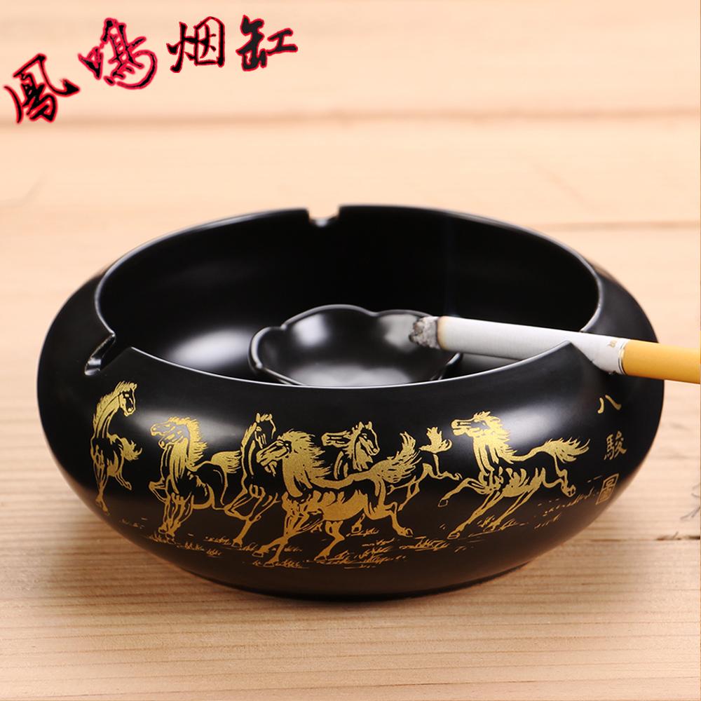 烟灰缸陶瓷创意个性时尚防风大号客厅办公室家用中欧式潮流不带盖