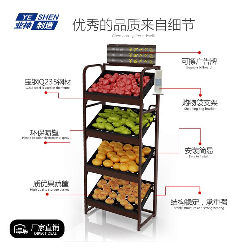业神制造果蔬店货架便利店超市水果货架陈列架展示架靠墙迷你货架