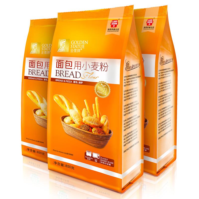 金像牌高筋面粉850g*3袋面包粉金像高筋粉面包机专用金象烘焙家用