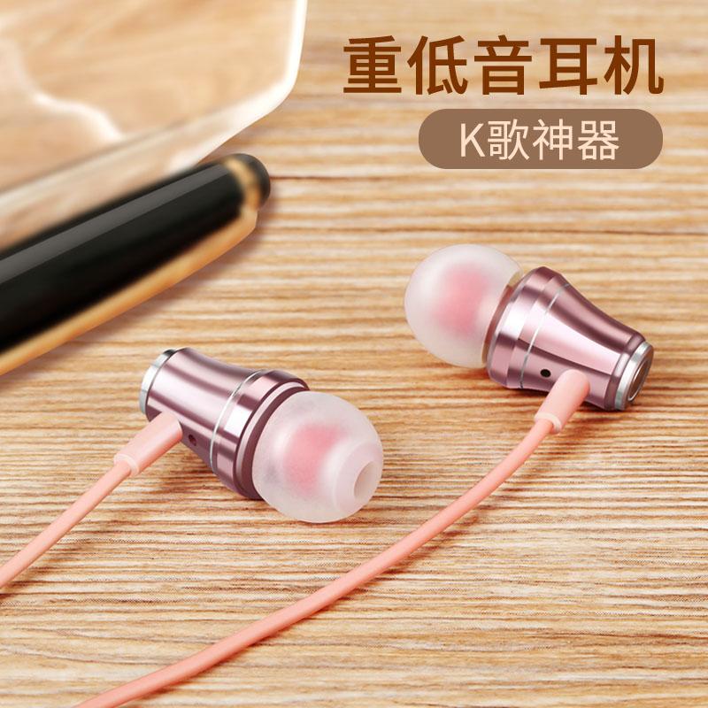 科唱 耳塞耳機入耳式手機通用可愛男女生耳機重低音K歌運動耳麥蘋果vivo小米oppo手機電腦韓國迷你魔音耳機