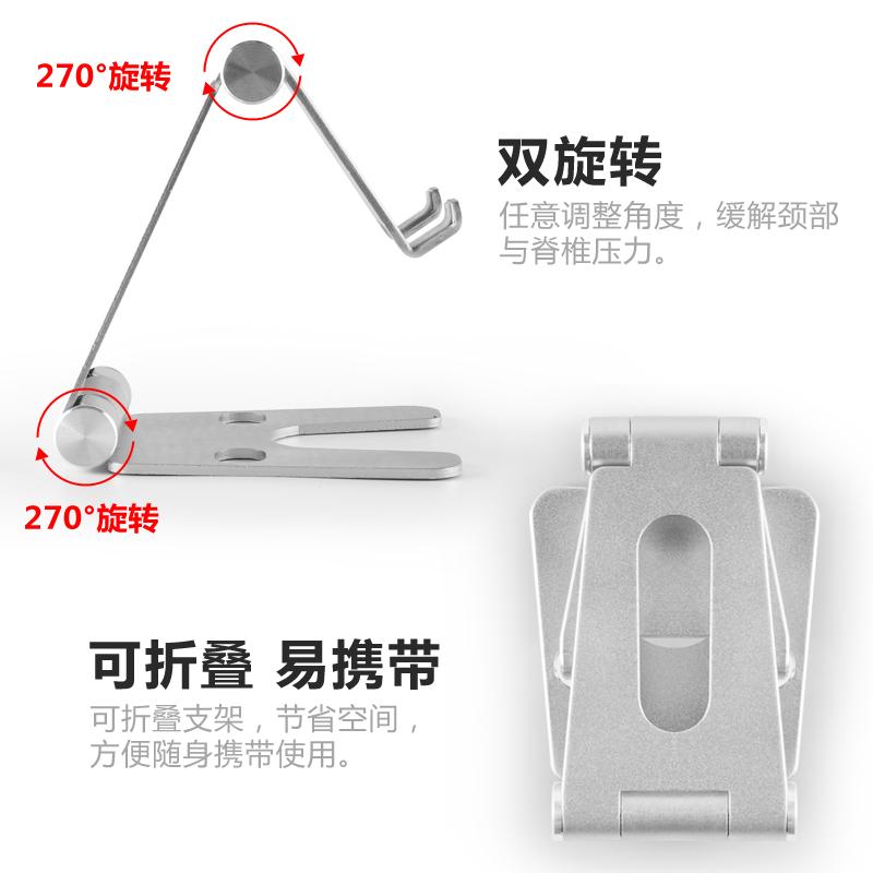 手机支架懒人桌面折叠便携iPad平板调节抖音电脑支撑床头通用直播