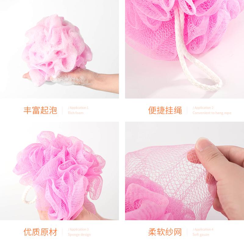 大号沐浴球洗澡用品浴球泡沫少女心可爱搓背浴条超柔软浴花球