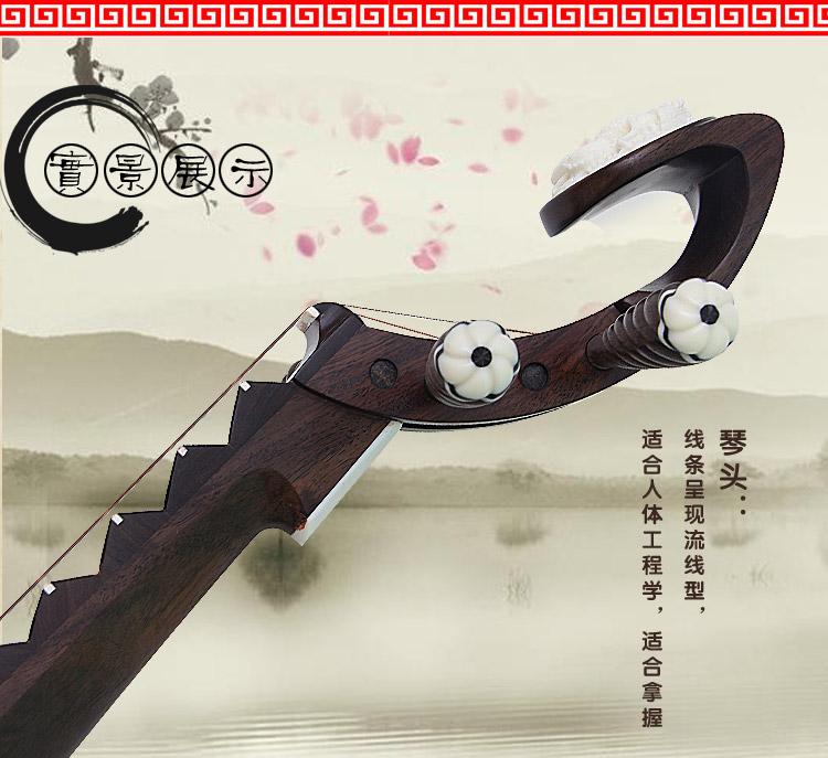 黑檀琵琶演奏考级民族乐器纯手工制造抛光打磨收藏级大人琵琶