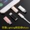 苹果5/6s转安卓转接头Lightning转Micro-USB转换头手机数据充电线适用vivo三星oppo华为小米魅族micro接口