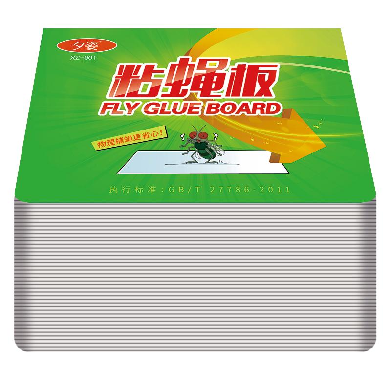 苍蝇贴强力粘苍蝇板纸灭苍蝇沾蚊子蝇子捕捉器苍蝇神器一扫光家用