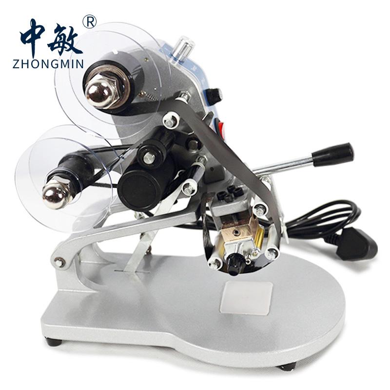 中敏DY-8手动色带打码机 直热式打标签生产日期钢印印码机 喷码机