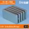 智钻强力磁铁强磁长方形吸铁石长40宽20厚5钕铁硼磁铁磁石强磁铁