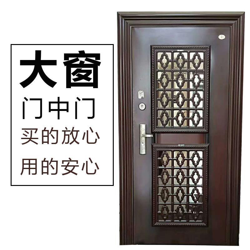 防盗门开口加装通风窗 改装安装通风门 透气换气门中门防盗门开窗