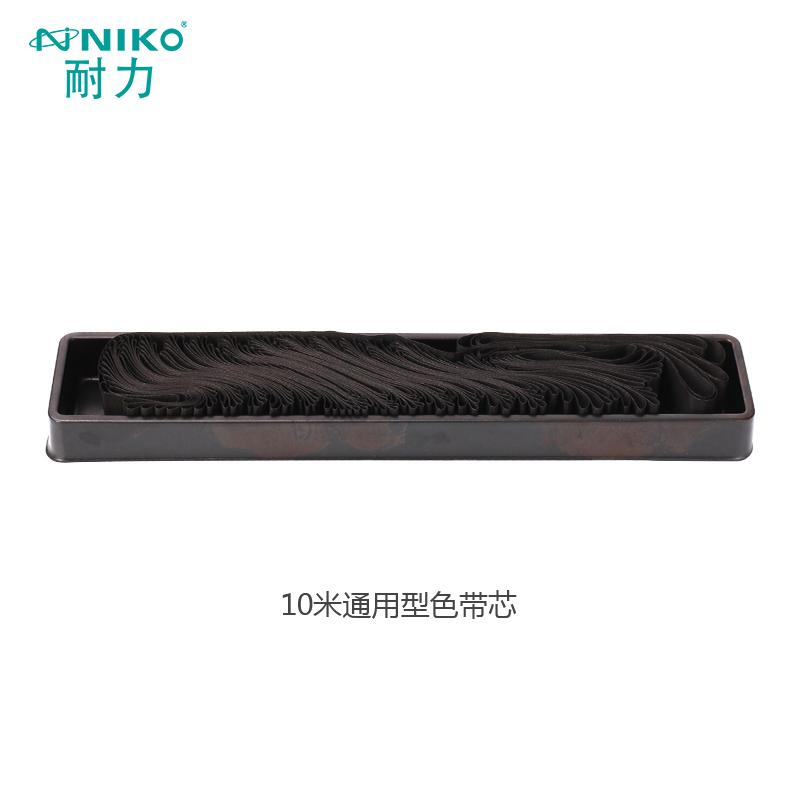 耐力适用爱普生EPSONL LQ610K 615K 630K 635K 730K 80KF色带架芯1600K 1900K 300K LQ800K LQ50K 55K色带芯