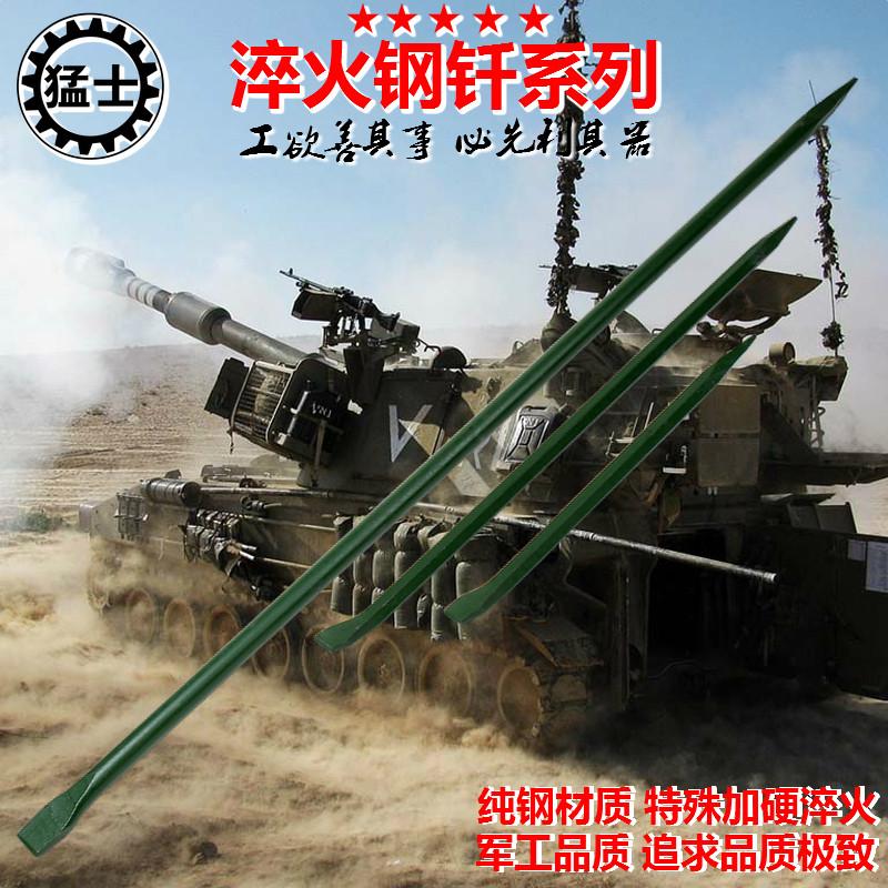 猛士 MS-G4S 淬火撬棍随车钢钎撬杠撬棒炮钎消防救援撬棍破拆工具