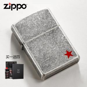 zippo打火機正版正品 古銀五角星美國陸軍紀念 個性男士禮品刻字