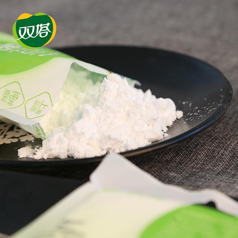买2送1 双塔纯豌豆淀粉做凉粉的面粉食用厨房生粉家用200g*2袋装