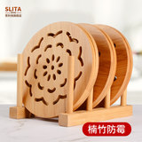 Bamboo mat insulation pad placemat table mat anti-scalding bowl mat pot mat heat-resistant household wooden heat-proof mat dinner plate mat