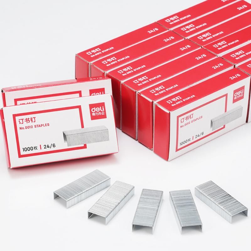 【10盒】得力0012订书针通用型小号订书钉24/6订书钉12号标准型大号钉书订办公文具统一钉书针批发