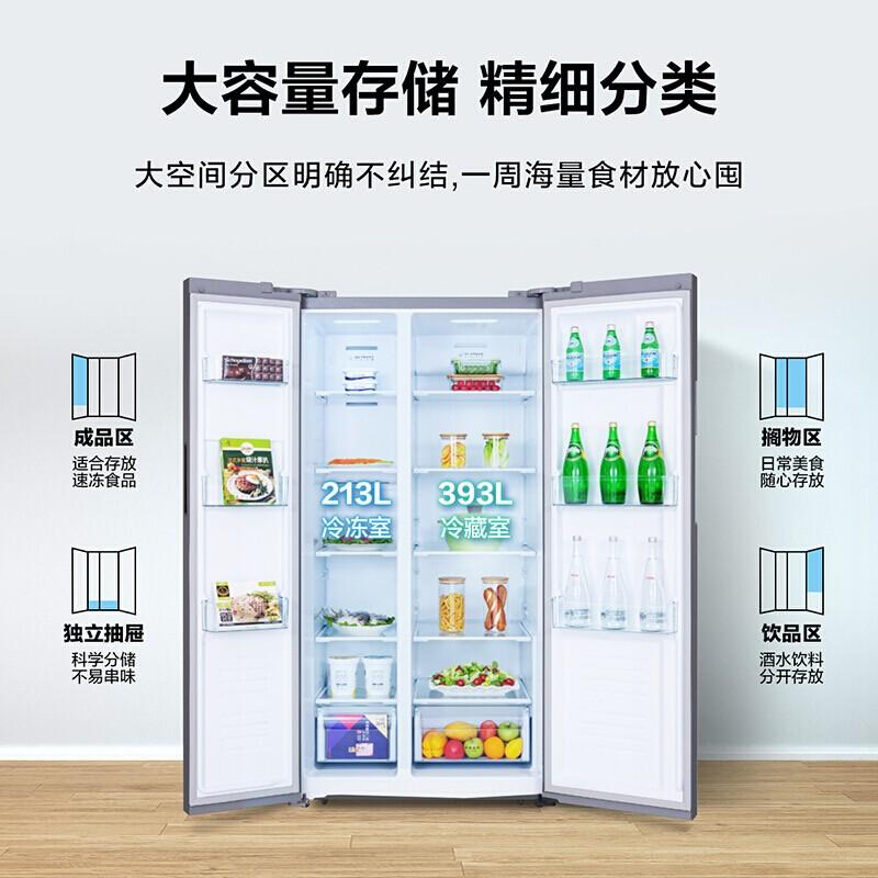 美的606升L对开门双开门智能节能家用无霜风冷变频大容量一级冰箱