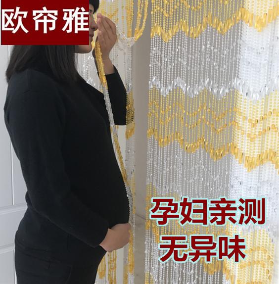 塑料仿水晶珠帘门帘子隔断装饰吊帘客厅卧室玄关防蚊蝇屏风水葫芦