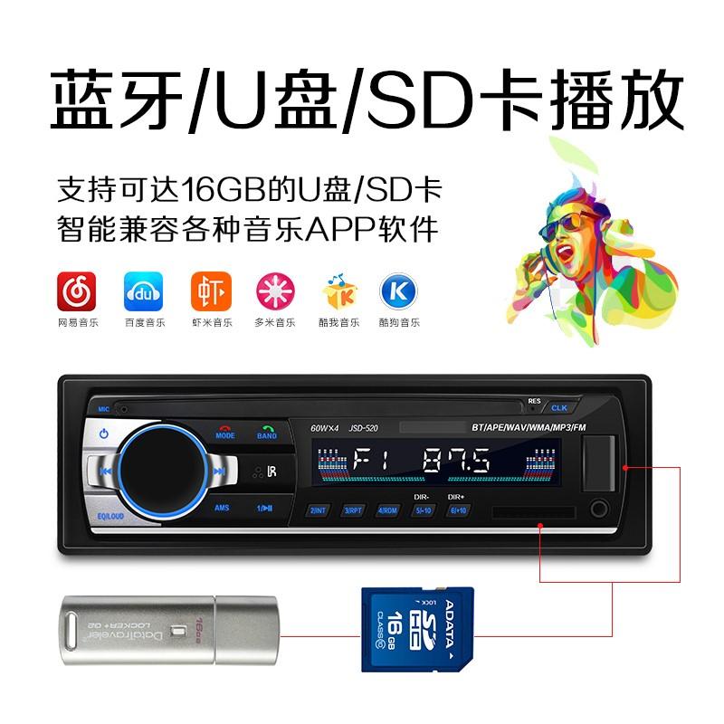 DVD 音响 CD 播放器收音机替 MP3 车载蓝牙 307308 301 207 206 东风标致
