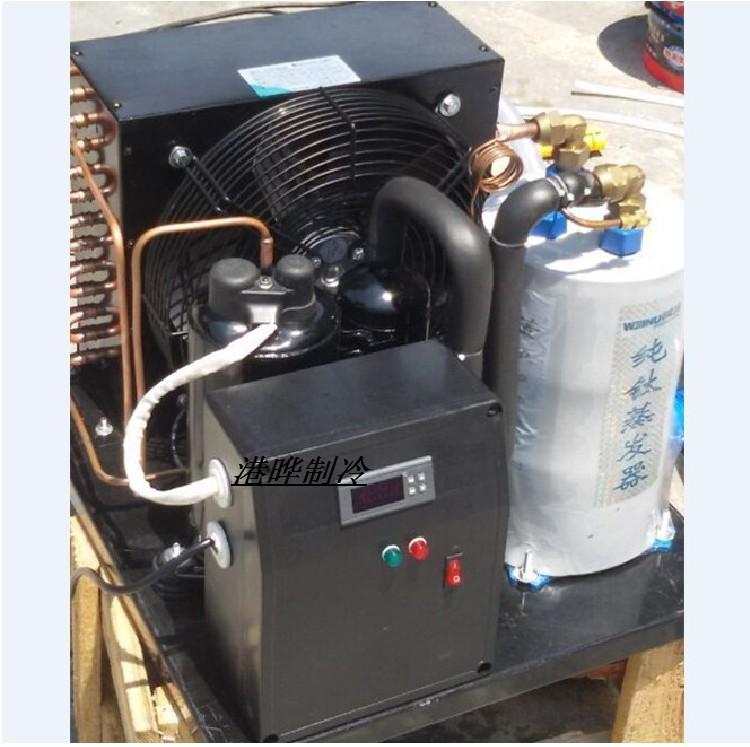 1 2 3 5匹海鲜鱼池冷水机组海水淡水工业制冷机冷暖鱼缸水冷机