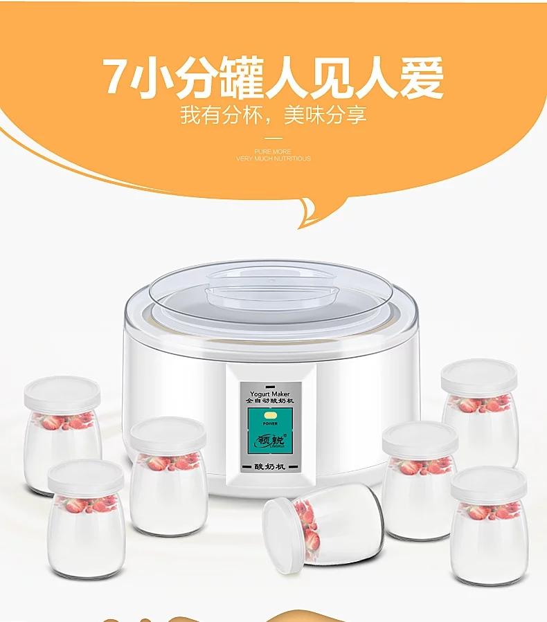 领锐  PA-15A 家用全自动酸奶机1.5L大容量7分杯米酒纳豆