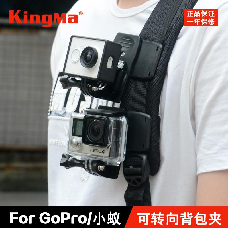 勁碼gopro7揹包夾gopro hero7/6/5/4運動相機 雙肩包固定支架 360度可旋轉卡扣 gopro配件DJI大疆Osmo Action
