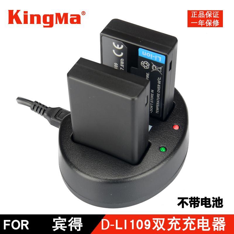 劲码D-LI109充电器for宾得相机K50 K30 K-50 K70 K500 kR K-S2电池宾得相机充电器 双充充电器 座充 单反相机